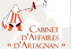 AV BOULANGERIE PATISSERIE - Radio Pétrin